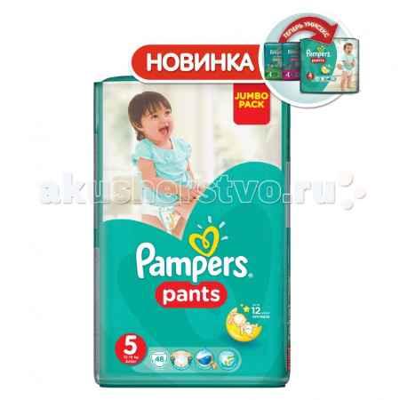Купить Pampers Подгузники-трусики Pants Junior р.5 (12-18 кг) 48 шт.