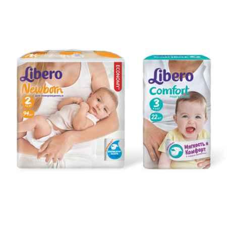 Купить Libero Набор Libero № 1 подгузники