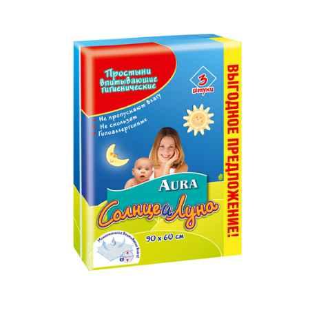 Купить Aura Пеленки Солнце и луна гигиенические 60х90 см (3 шт)