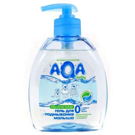 Купить AQA baby AQA baby Аква Беби Гель для подмывания малыша (с дозатором) 300 мл.