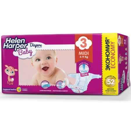 Купить Helen Harper Подгузники Helen Harper Baby Midi 4-9 кг. (52 шт.) Размер 3