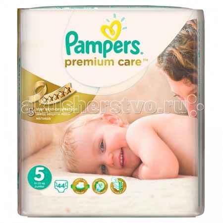 Купить Pampers Подгузники Premium Care Эконом р.5 (11-25 кг) 44 шт.