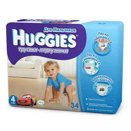 Купить Huggies Подгузники Трусики для мальчиков 4 (9-14 кг) 34 шт.