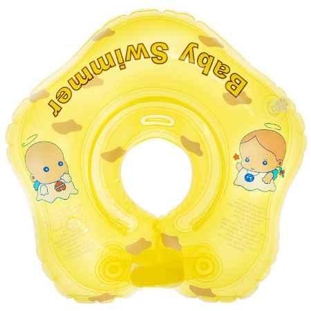 Купить Baby Swimmer Круг на шею Baby Swimmer с 0 мес. (3-12 кг.) Желтый