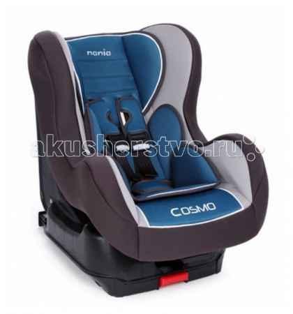 Купить Nania Cosmo SP Luxe Isofix