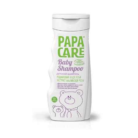 Купить Papa Care Шампунь Papa Care детский 250 мл