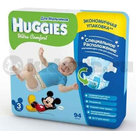 Купить Huggies Подгузники Ultra Comfort для мальчиков, 5-9 кг