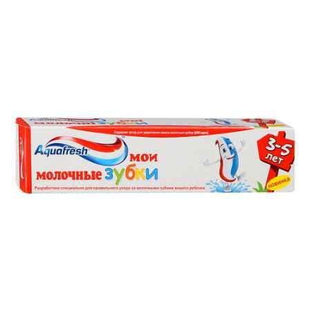 Купить Aquafresh Зубная паста Aquafresh 50 мл.