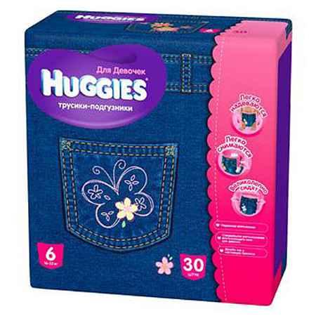 Купить Huggies Трусики Huggies Little Walkers для девочек 16-22 кг (30 шт) Размер 6