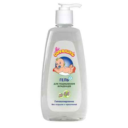 Купить Моё солнышко Гель Моё солнышко для подмывания Для подмывания младенцев 400 мл.