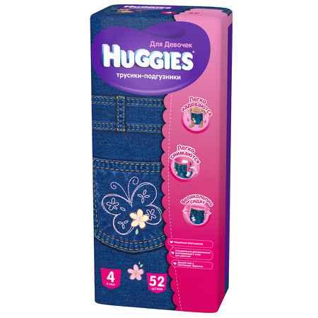 Купить Huggies Трусики Huggies Little Walkers для девочек 9-14 кг (52 шт) Размер 4
