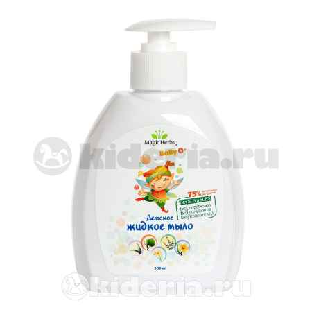 Купить MAGIC HERBS Детское жидкое мыло для чувствительной кожи с комплексом экстрактов серии MAGIC HERBS