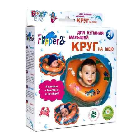 Купить Roxy-kids Круг на шею Roxy-kids Рокси Кидс Flipper Флиппер для купания 2+ от 1,5 лет