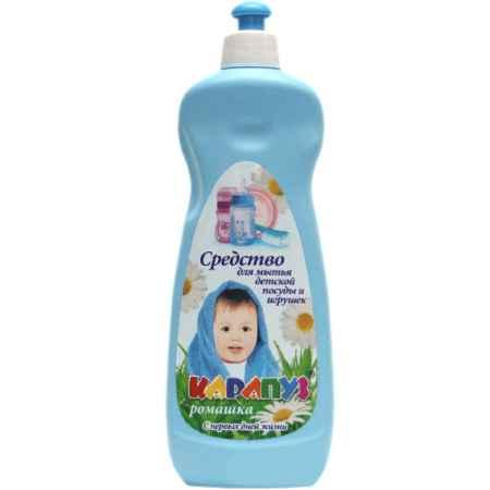 Купить Карапуз Средство для мытья посуды Карапуз Ромашка