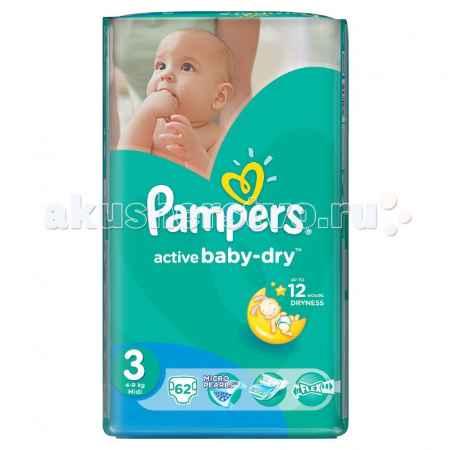 Купить Pampers Подгузники Active Baby Midi р.3 (4-9 кг) 62 шт.