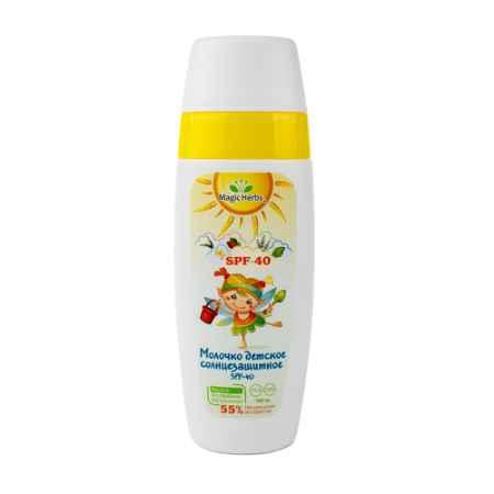 Купить Magic Herbs Солнечная серия Magic Herbs Молочко детское солнцезащитное 140 мл. (SPF - 40+)