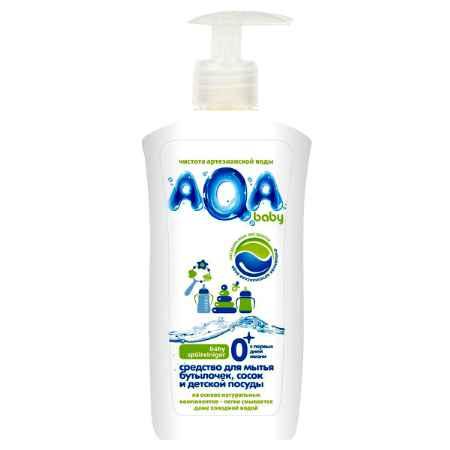 Купить AQA baby Средство AQA baby Аква Беби для мытья детской посуды 500 мл