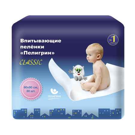 Купить Пелигрин Пеленки Пелигрин Classic 60х90 см (30 шт)
