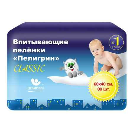 Купить Пелигрин Пеленки Пелигрин Classic 40х60 см (30 шт)