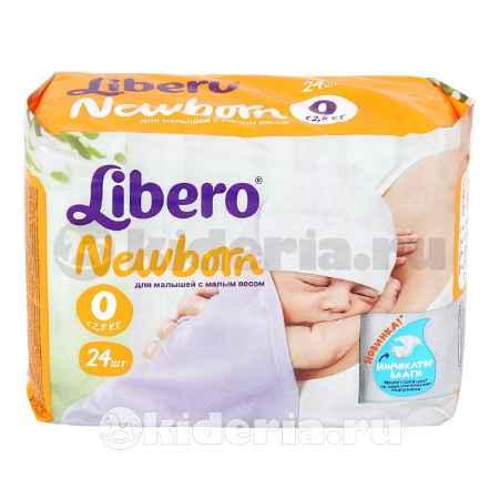 Купить Libero Libero Newborn 0, до 2,5 кг