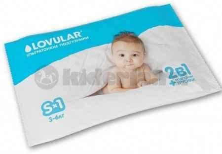 Купить Lovular Подгузники детские S, 3-6 кг. 1 шт/уп