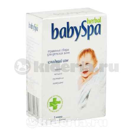 Купить Herbal Baby Spa Сладкий сон, смесь трав для детской ванны