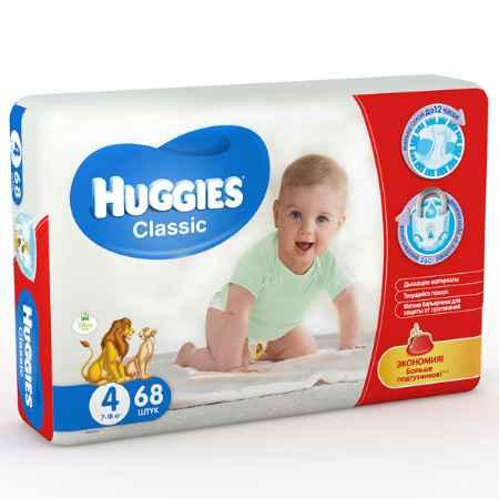 Купить Huggies Подгузники Classic Mega 4 (7-18 кг) 68 шт.