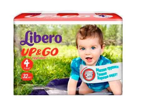 Купить Libero Подгузники-трусики Up&Go (7-11 кг) 32 шт.