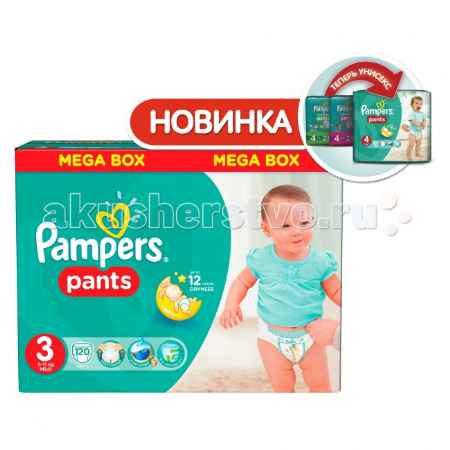 Купить Pampers Подгузники-трусики Pants Midi р.3 (6-11 кг) 120 шт.