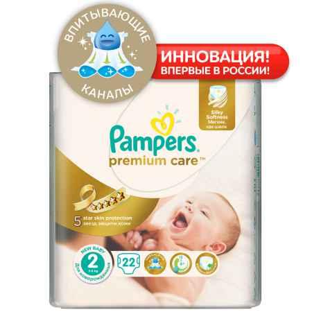 Купить Pampers Подгузники Pampers Premium Care Mini 3-6 кг (22 шт) Размер 2