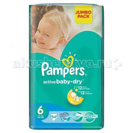 Купить Pampers Подгузники Active Baby Dry Extra Large р.6 (15+ кг) 54 шт.