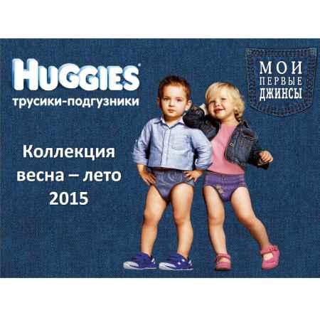 Купить Huggies Трусики Huggies Little Walkers для мальчиков 9-14 кг (52 шт) Размер 4