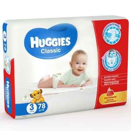 Купить Huggies Подгузники Classic Mega 2 (4-9 кг) 78 шт.