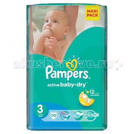 Купить Pampers Подгузники Active Baby Midi р.3 (4-9 кг) 70 шт.