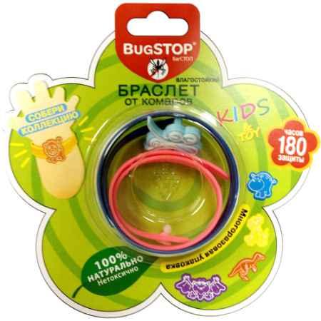 Купить BugSTOP BugSTOP Защитная серия Браслет от комаров KIDS&TOY