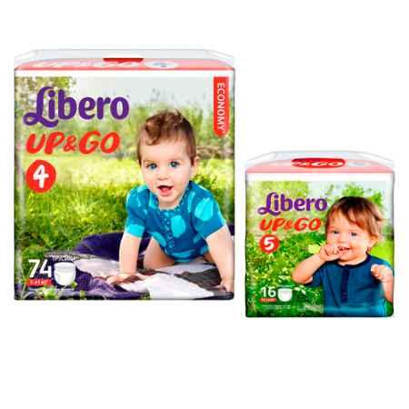 Купить Libero Набор Libero № 7 трусики