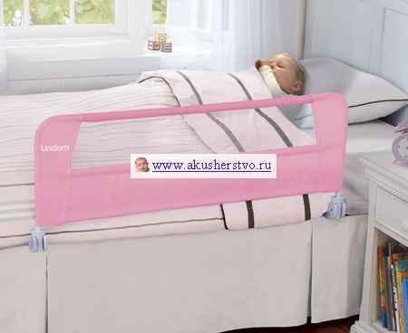 Купить Lindam Защитный бортик для кровати
