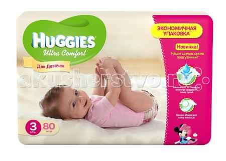 Купить Huggies Подгузники Ultra Comfort Mega для девочек 3 (5-9 кг) 80 шт.