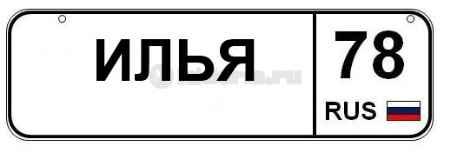 75e282ba15baf7608104a7a23c93.big_