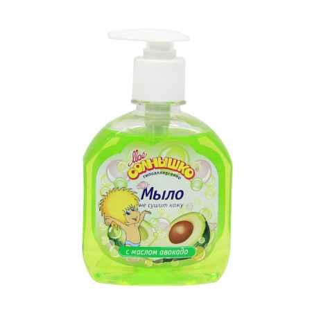 Купить Моё солнышко Мыло жидкое Моё солнышко С маслом авокадо 300 мл., дозатор