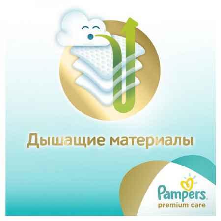 Купить Pampers Подгузники Pampers Premium Care Newborn 2-5 кг (33 шт) Размер 1