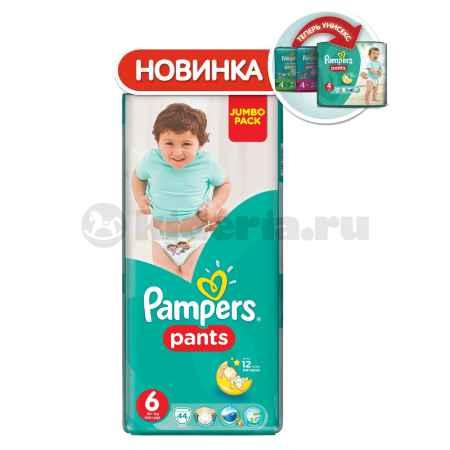 Купить Pampers Подгузники-трусики Pants Extra Large (16+ кг)