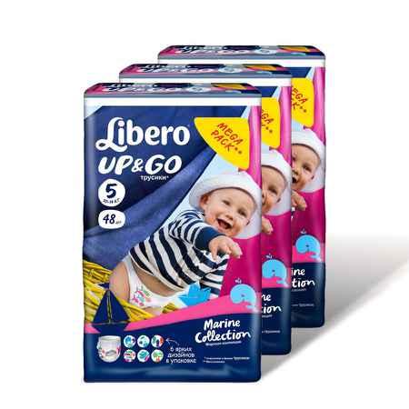 Купить Libero Набор Libero из 3-х пачек 10-14 кг (48 шт) Размер 5