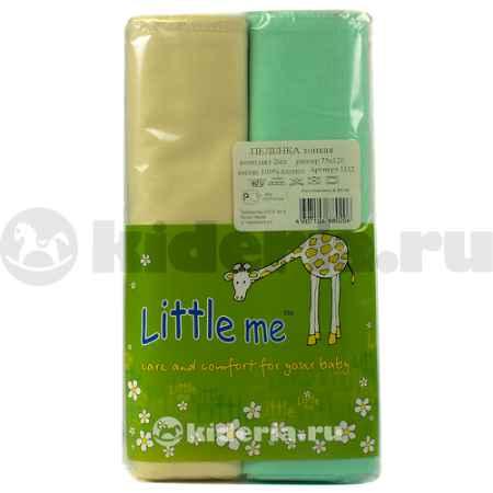 Купить Little me Пеленка батист комплект 2 шт, 75х120 см