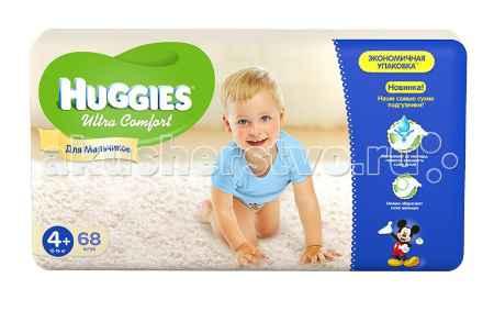 Купить Huggies Подгузники Ultra Comfort Giga Pack для мальчиков 4+ (10-16 кг) 68 шт.