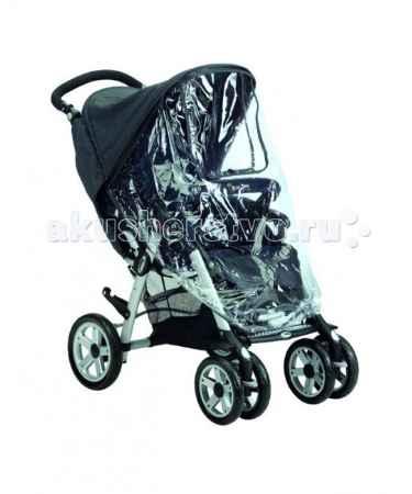 Купить Jane для колясок Nomad