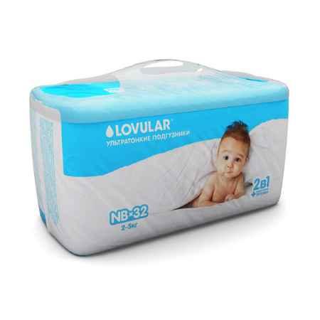 Купить LOVULAR Подгузники LOVULAR 0-2,5 кг (32 шт) Размер NB