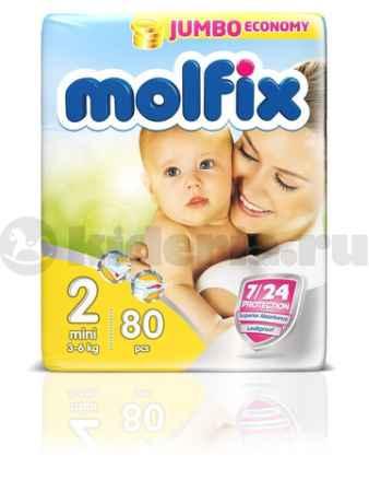 Купить Molfix Подгузники детские Мини 2, 3-6 кг