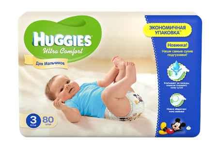 Купить Huggies Подгузники Ultra Comfort Mega для мальчиков 3 (5-9 кг) 80 шт.