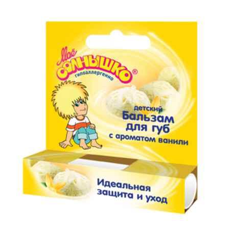 Купить Моё солнышко Бальзам для губ Моё солнышко Ваниль